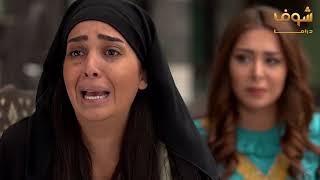 مسلسل عطر شام 1 الحلقة 40 الأربعون | HD - Otr Sham 1 Ep40