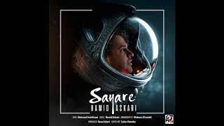 Hamid Askari - Sayare {Subscribe}