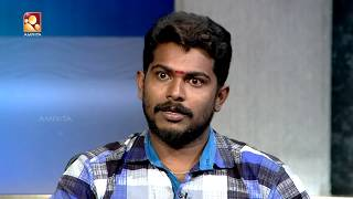 Kathayallithu Jeevitham | Saritha & Ullas case | Episode 04 | 4th Oct 2017