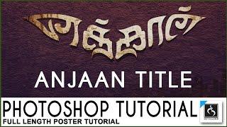 Anjaan Title Photoshop Tutorial | Surya, Samantha, Lingusamy, Yuvan | Tune Airken