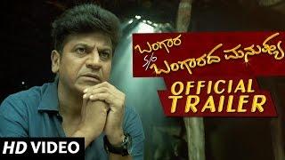 Bangara s/o Bangaradha Manushya Official Trailer | Shivaraj Kumar, Vidya Pradeep | Yogi G Raj