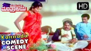 Thara dreams about Jai Jagadish   Kannada Comedy Scenes   Maneye Manthralaya Movie   Ananthnag