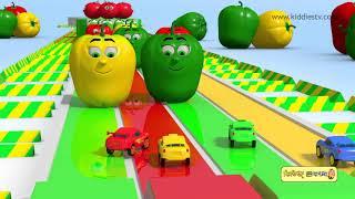 Cars vegetable race bangla | bengali fun and learn | kids | children | bangla kid | kiddiestv bangla