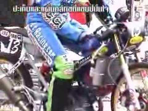 FCCI Dragbike HotShot 6