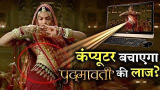 Censor Board Changes Deepika Padukone's GHOOMAR Song in PADMAVAT!