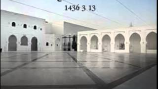 عشائية روحانية في منتهى الجمال للشيخ خالد الجليل -20151436 (البلد-الشمس) - Khaled Al-Jalel