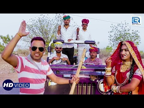 Xxx Mp4 Gajendra Ajmera बेनिवाल की लहर चली FULL VIDEO New Rajasthani Song 2018 RDC Rajasthani 3gp Sex