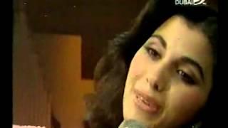 ماجدة الرومي أنا حبيتك Majida El Roumi Ana 7abetak