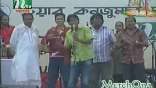 Nithua Pathare Movie  Monpura Chonchol