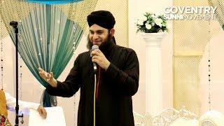 Hafiz Ahmed Raza Qadri | 2nd Annual Coventry Mawlid Procession