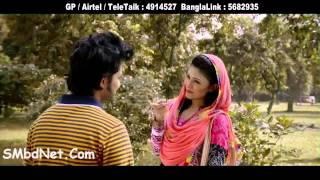 Bazi Bangla Full Music Video 2015 By Belal Khan HD 720p