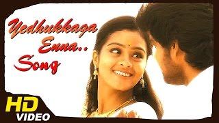 Rummy Tamil Movie Songs   Video Songs   1080P HD   Songs Online   Yedhukkaga Enna Song  