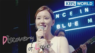 Discovery of Love | 연애의 발견 EP 3 [SUB : KOR, ENG, CHN, MLY, VIE, IND]