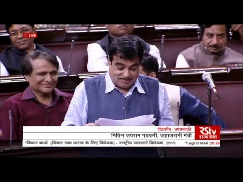 Sh. Nitin Gadkari's reply to the discussion on the National Waterways Bill, 2015
