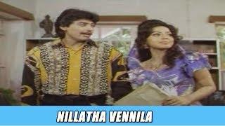 Nilatha Vennila Video Song | Superhit Melody Aanazhagan | Ilayaraja UmaRamanan