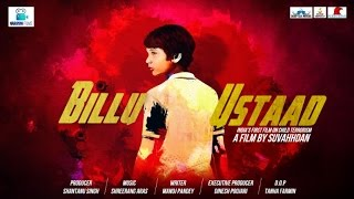 Billu Ustaad Official Trailer