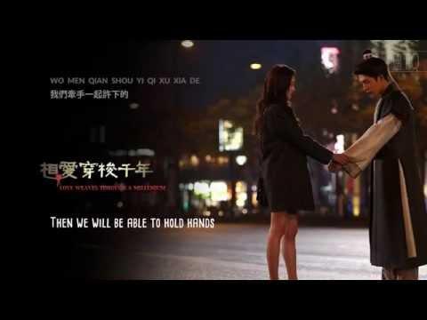[ENG] In Love But Can't Meet (Love Through a Millennium OST)