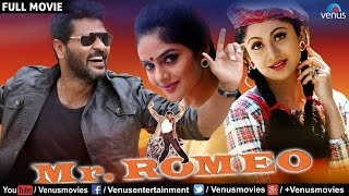 Mr Romeo | Hindi Dubbed Movies | Prabhu Deva, Shilpa Shetty, Madhoo | Latest Bollywood Full Movies