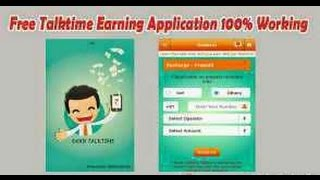 Earn Talk time | Free recharge Android apps for mobile balance year 2016