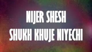 Ki Maya - Piran Khan & Benazir