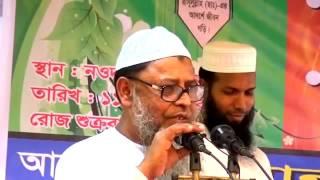 অসাধারণ Bangla waj Dr M Asadullah Al ghalib