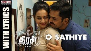 O Sathiye Song With Lyrics || Theeran Adhigaaram Ondru Movie || Karthi, Rakul Preet || Ghibran