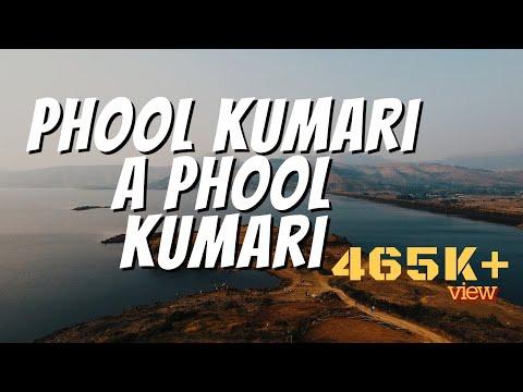 Xxx Mp4 Phool Kumari A Phool Kumari New Nagpuri Mix By DJ Chinmoy 3gp Sex