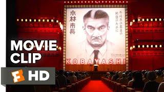 Isle of Dogs Movie Clip - Kobayashi
