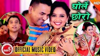 New Nepali Teej Song 2073/2016 | Ghorle Chhoro - Laxmi Malla & Dipin Sahani | RS Digital