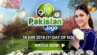 Jago Pakistan Jago 1st Day Of Eid HUM TV Morning Show 16 June 2018