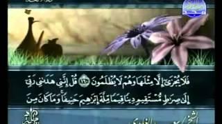 القرآن الكريم - الجزء الثامن - تلاوة سعد الغامدي - 8