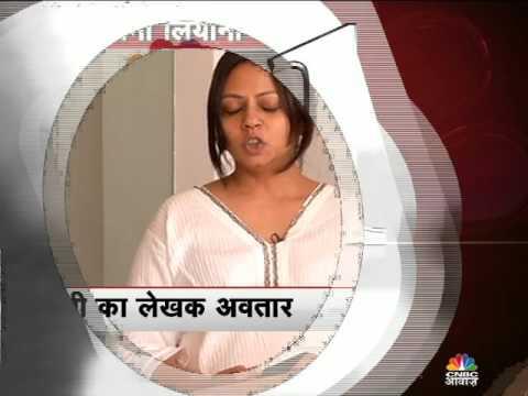 Sunny Leone turns author