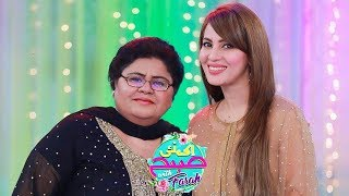 Shazia Manzoor Special - Ek Nayi Subah Wih Farah - 20 November 2017   Aplus Entertainment HD