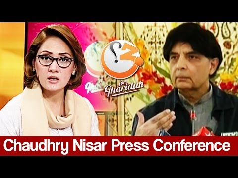 Why Ch Nisar is angry? G For Gharidah 17 December 2016 - Express News