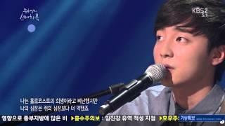 130712 Roy Kim (로이킴) - To My Shoemaker (자작곡)