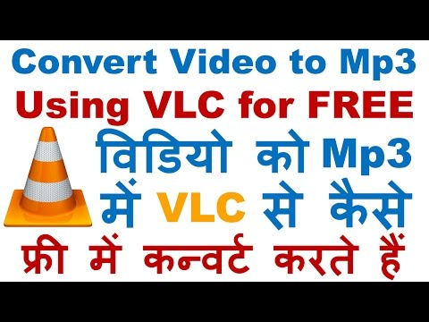 Xxx Mp4 How To Convert Video Mp4 Avi Etc To Mp3 Using VLC Media Player In 5 Sec For Free 3gp Sex