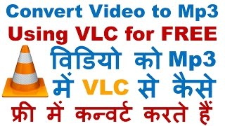 How to Convert Video(Mp4, Avi, etc) to Mp3 Using VLC Media Player in 5 Sec for Free