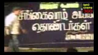 Tamil Record Dance 173