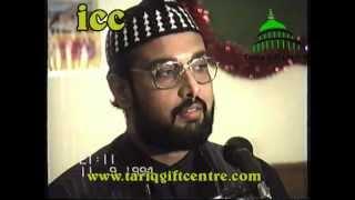 Allama Mohammad Umar Faiz Qadri..Rifat-Dhikr-e-Mustafa SAW..Part 1