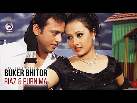 Xxx Mp4 Buker Bhitor Bangla Movie Song Riaz Purnima 2018 3gp Sex
