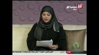 برنامج صباحك وطن-صباح الرياضية مع أ.عبدالله خشيم عن رياضة الرقبي في المدينة المنورة