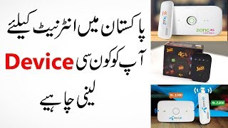 Zong 4G Device Unboxing Reviews 2019