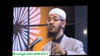 Dr Zakir Naik about Propaganda in  PK movie Hindi