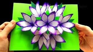 Basteln mit Papier: DIY Blumen Pop-Up Karten - 3D - DIY Geschenke selber machen. Origami Blume