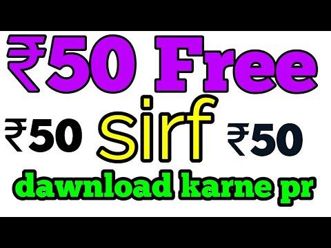 Xxx Mp4 ₹50 Dawnload Krne Par Paytm 50 Offer Paytm 500 Promo Code 3gp Sex
