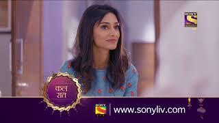 Kuch Rang Pyar Ke Aise Bhi - कुछ रंग प्यार के ऐसे भी - Ep 25 - Coming Up Next