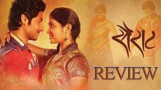 Sairat | Full Marathi Movie Review | Nagraj Manjule, Akash Thosar, Rinku Rajguru | 2016