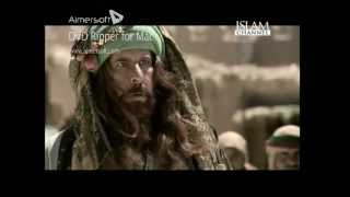 Muhammad The Final Legacy HD Episode 7