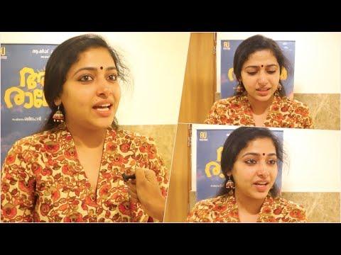 Xxx Mp4 അനു സിതാര കരഞ്ഞു മമ്മുക്കയുടെ പേരന്പ് കണ്ട് Anu Sithara Crying After Watching Peranbu 3gp Sex