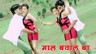 चढ़ जाई बिजली के पोल पर - Dildar Sajana - Kallu Ji & Nisha Ji - Bhojpuri Hot Movie Song 2017 new